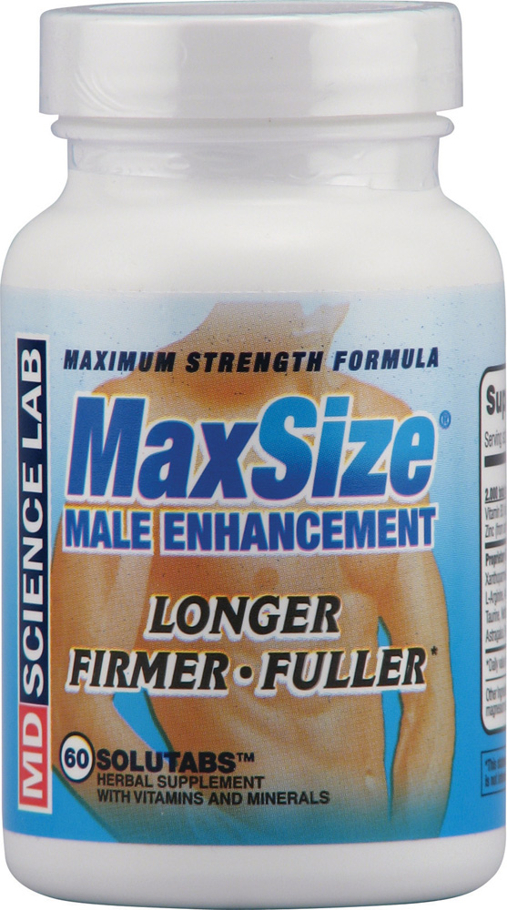 Maximum member increase