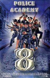 police-academy-8-524983l-175x0-w-cac1894f