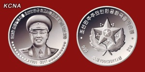 kji-commemorative-silver-coin1